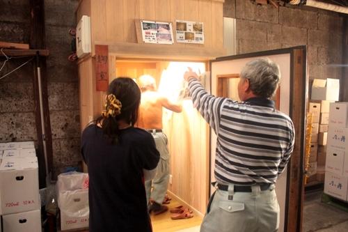 麹菌をまく部屋