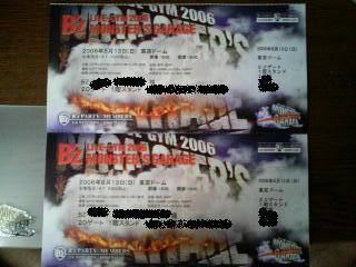 MONSTER'S TICKETS!!