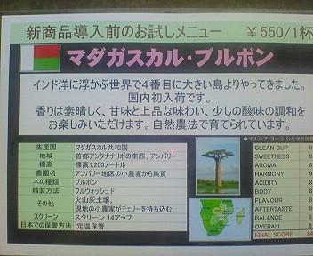 200811141010000.jpg