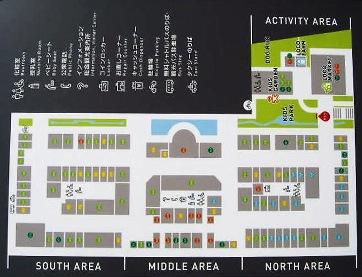 隣接施設が多い那須ガーデンアウトレット