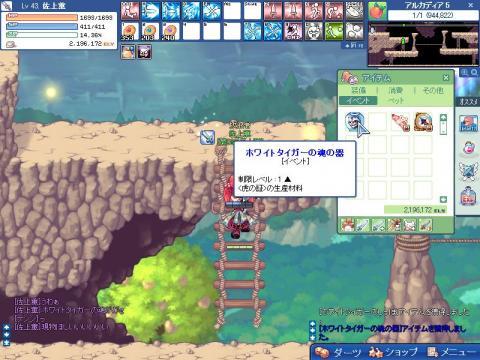 SPSCF0000_20091028175223.jpg