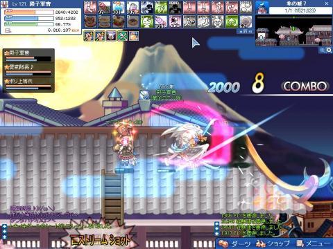 SPSCF0003_20091121192239.jpg