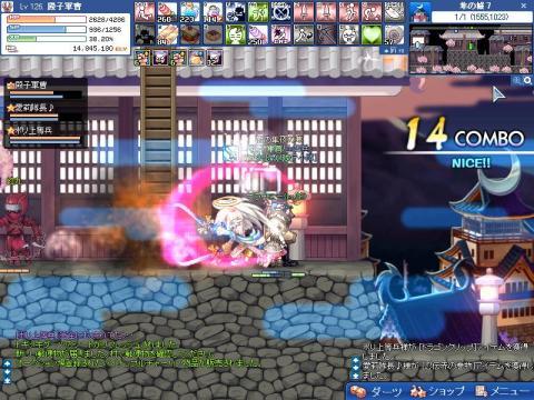 SPSCF0012_20091217190310.jpg
