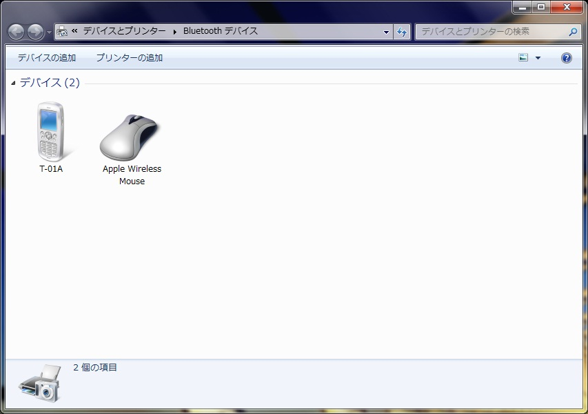 eDiho's Memogram blog Apple Magic Mouse その1 ( Windows 動作編 )