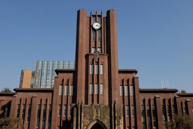 東京大学本郷キャンパス