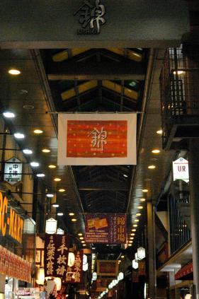 京都町歩き
