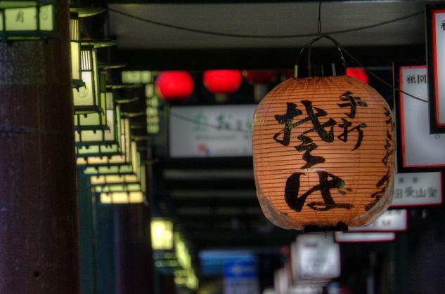 京都町歩きその1