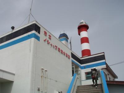 水族館外観