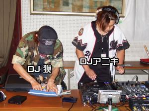 DJ 貘&アニキ