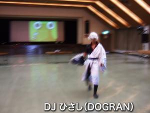 DJ ひさし