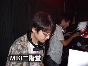 DJ MIKI二階堂