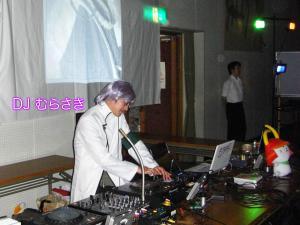DJ むらさき