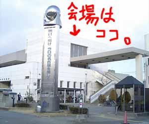 中川区役所