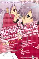 SCRATCH06表