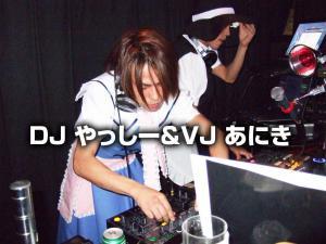 DJ やっしー & VJ あにき