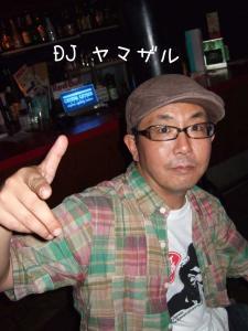 DJ ヤマザル