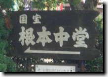 kenryaku01.jpg
