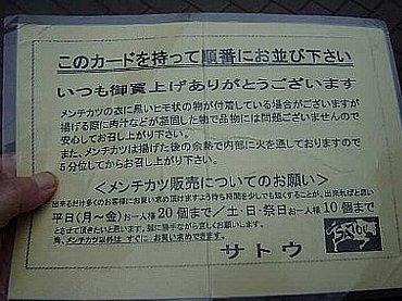kitijyouji02.jpg