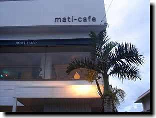 mati-cafe01.jpg