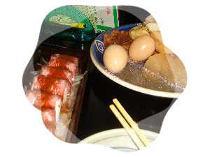 odenofukuro01.jpg