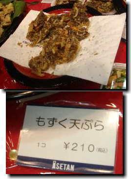 okinawatenmozuku.jpg