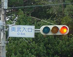 oujima01.jpg