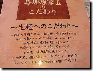 yonasoba2-03.jpg