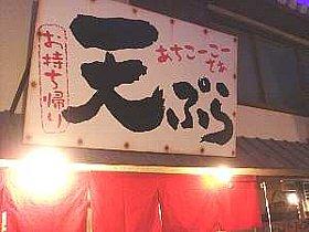 yumaru04.jpg