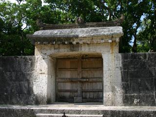 沖縄,世界遺産