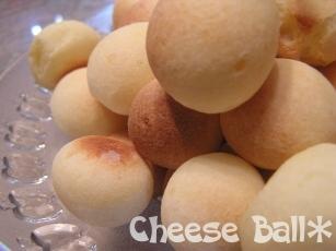 Cheese Ball*
