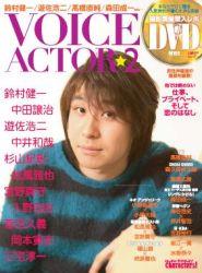 Voice Actor 2