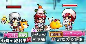 0111鏡餅