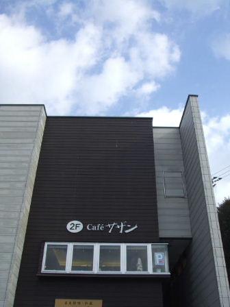 2010_01170014a.jpg