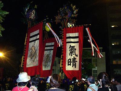 20081027c.jpg