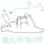05nanase_12.png
