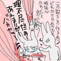 05nanase_138.png