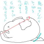 05nanase_16.png
