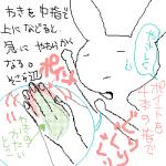 05nanase_51.png