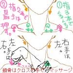 05nanase_68.png