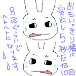 05nanase_93.png