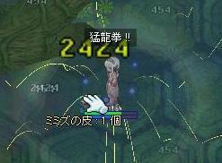 20051006113027.jpg