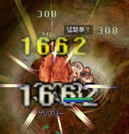 20051006113118.jpg