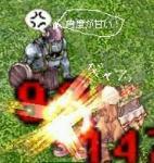 ・゚・(ノ□`)・゚・