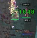 騎士団2F
