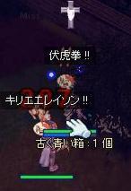 青箱27個め~