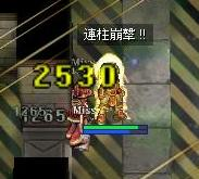 (*・ω・)つドーン