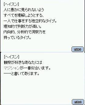 20060426020910.jpg