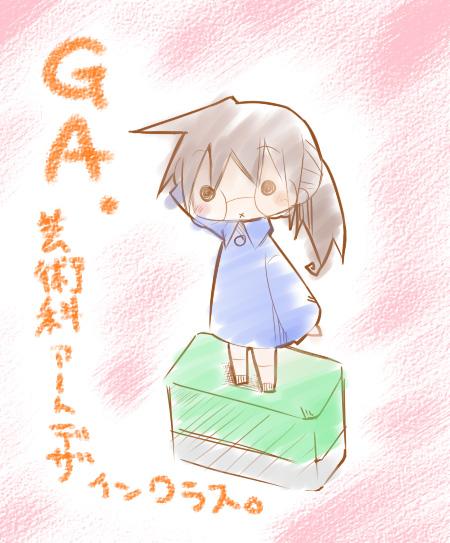 kisaragi.jpg