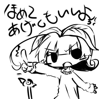 nobiru.jpg