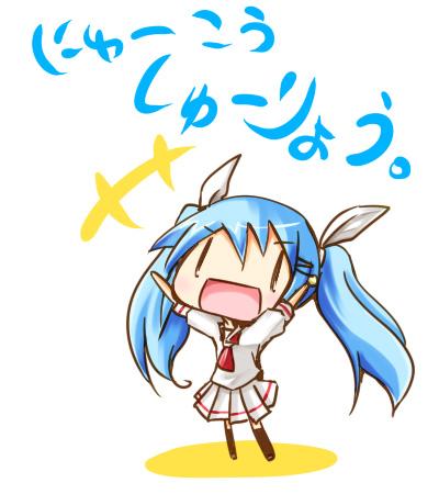 shuuryou.jpg